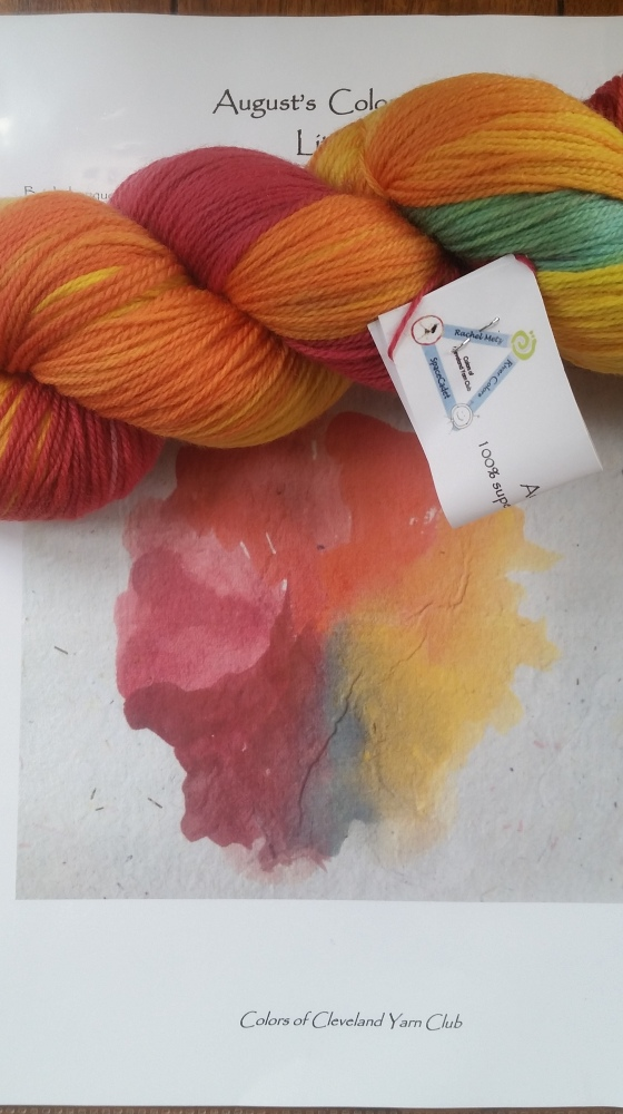 August Yarn of the Month (1/2)